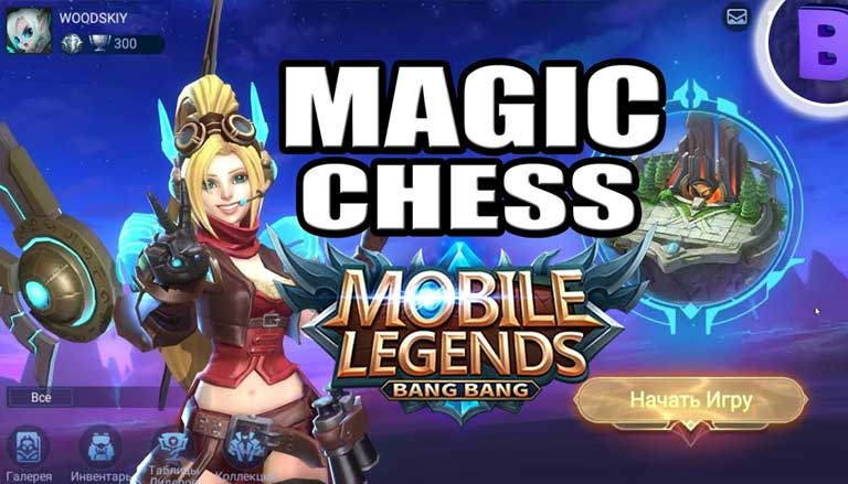 Ayo Main Magic Chess dan Rasakan Epicnya Auto Battle